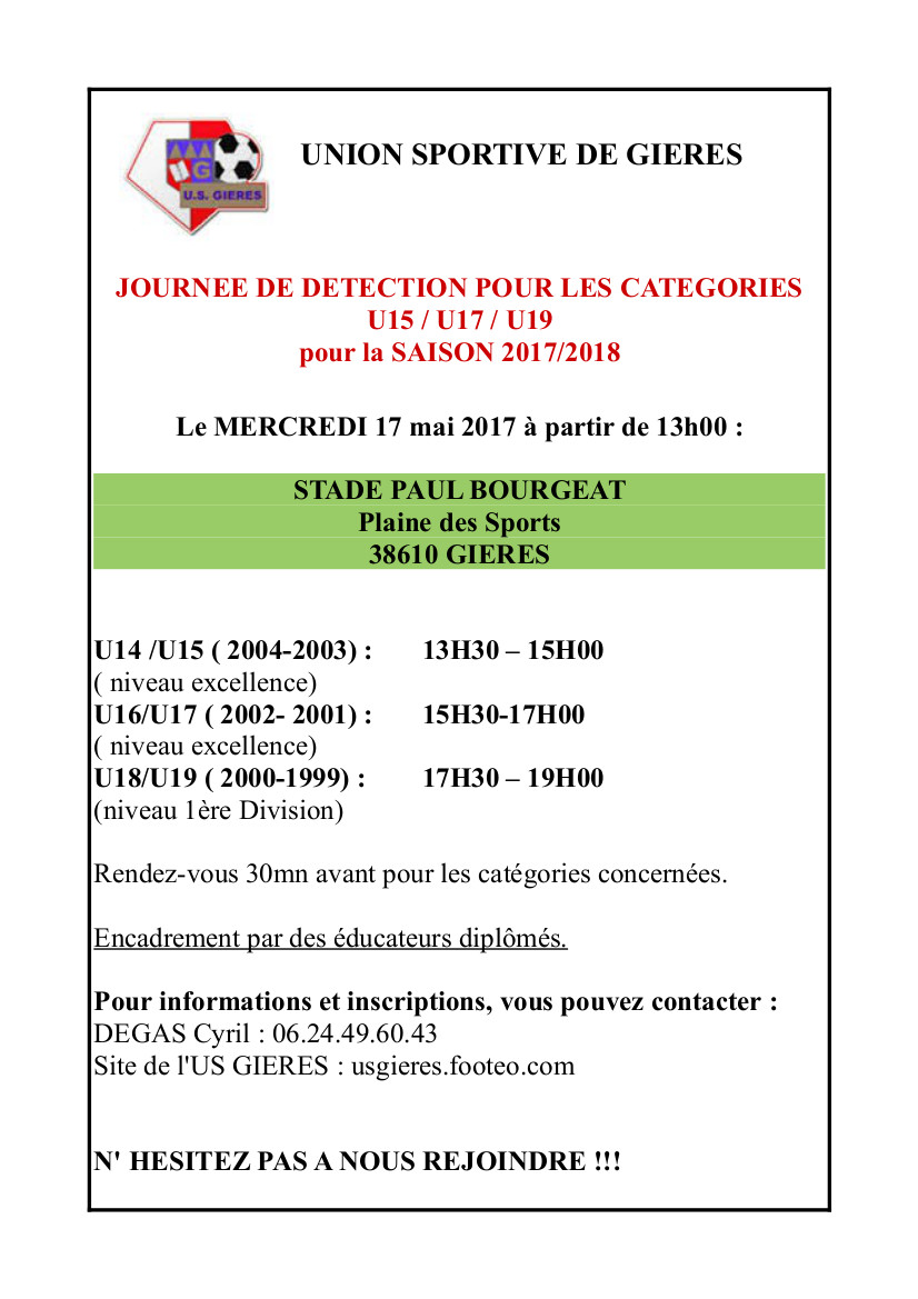 fiche detection us gieres